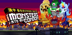 Super Monsters Ate My Cundo! (par [Adult Swim])